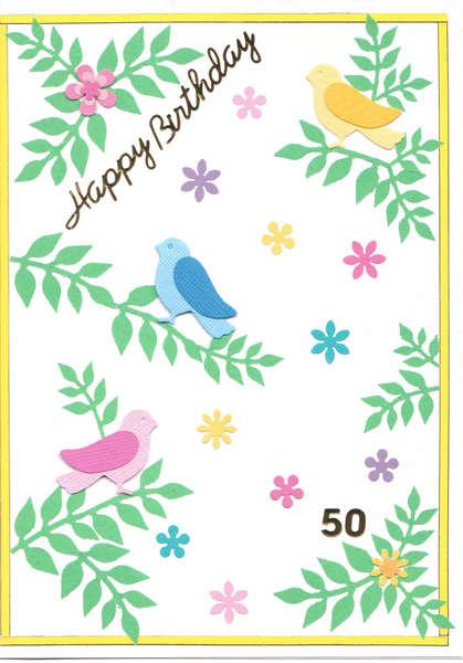 50th Birdday card