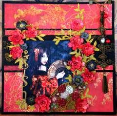 Geisha ~Scraps of Darkness~