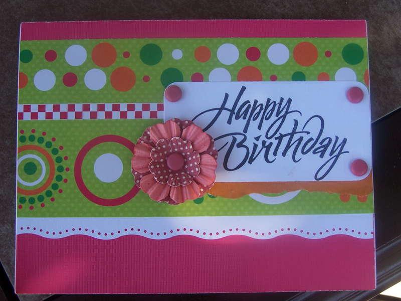 August Happy Birthday Card