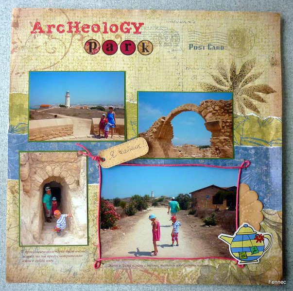Archeology park, Cyprus