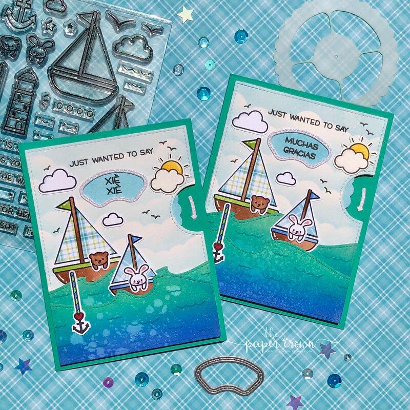 Sail Reveal Wheel