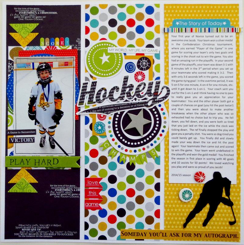 Hockey Star
