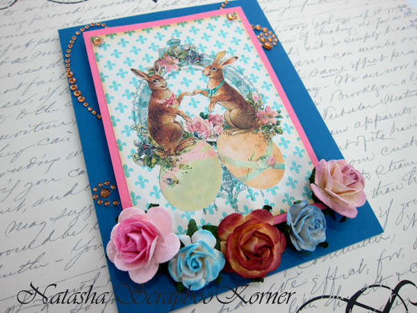 Easter Shabby Chic Card #5