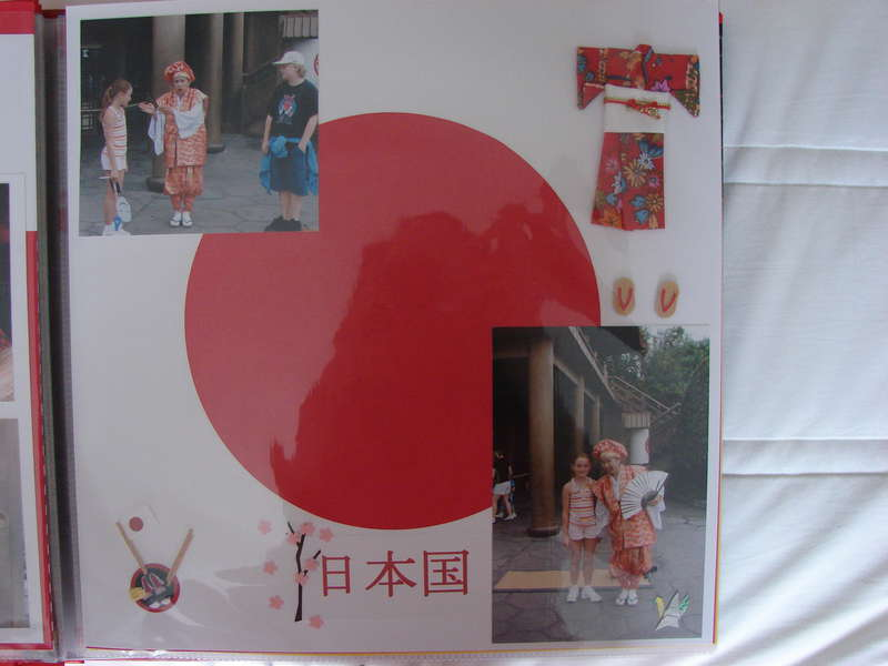 Japan Epcot World Showcase