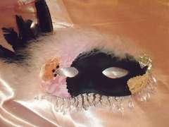 Mask Swap