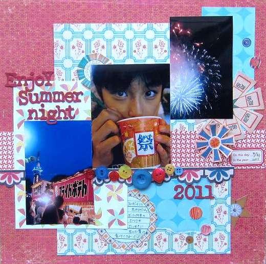 Enjoy Summer Night 2011