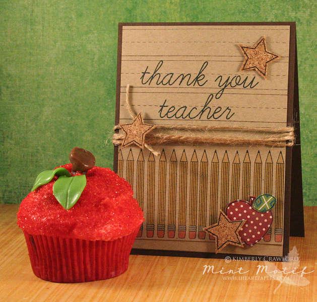 thank you teacher *Mint Motif*
