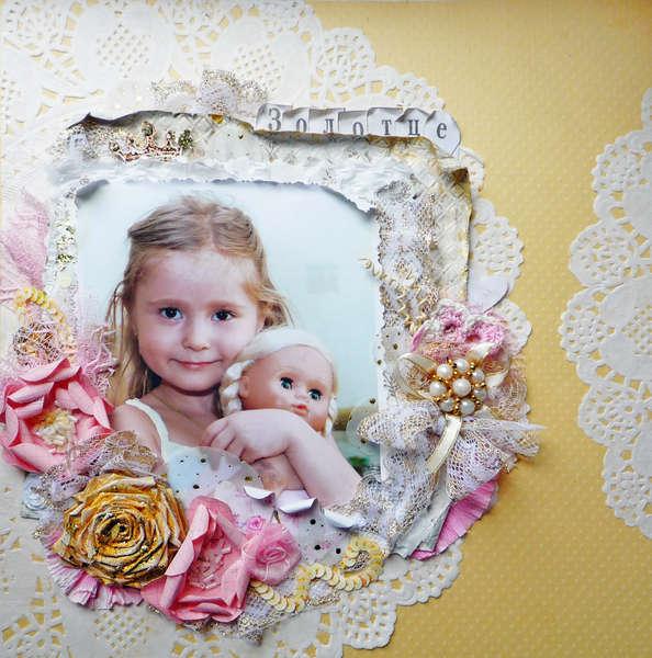 sweet daughter