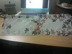 camo envelope