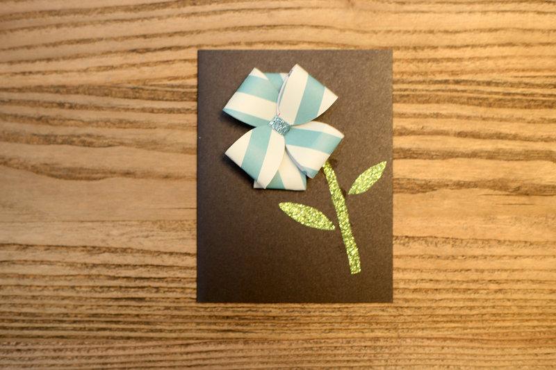 Glitter Tape Card