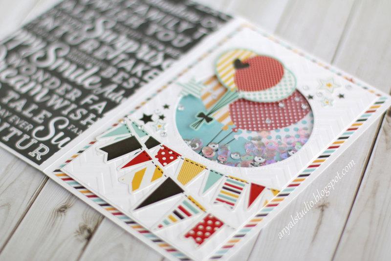 "Echo Park ""Magical Adventure"" shaker cards"