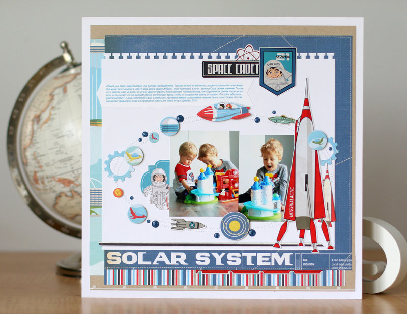 "Carta Bella ""Space Academy"" layout"