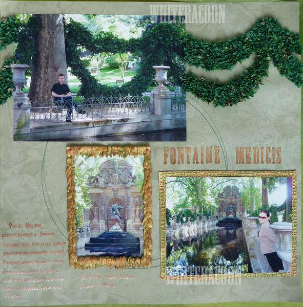 Medici's fountain