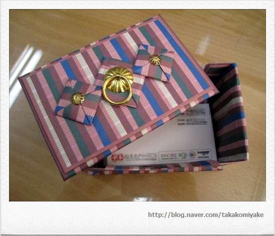 Name Card Box
