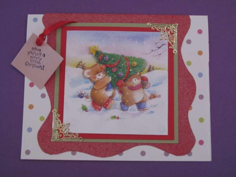 3D - Christmas Card