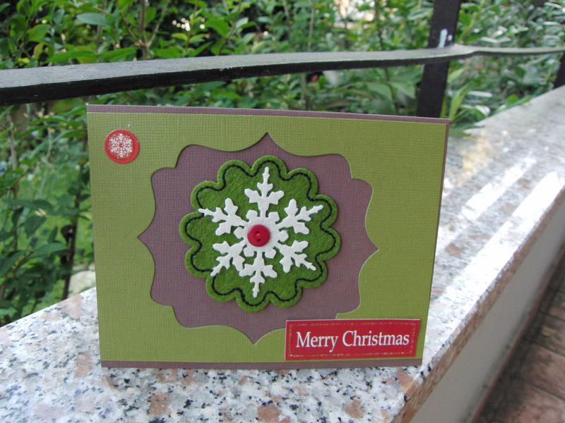 Christmas card:14