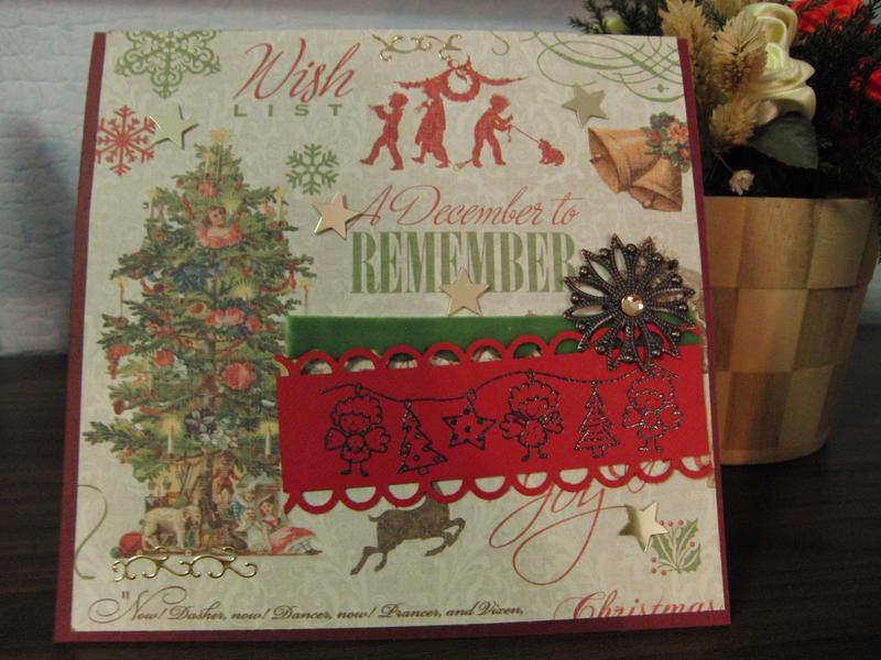 Merry Christmas card vintage