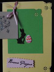 Easter card bells 1