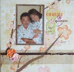 Ohayo Gozaimasu