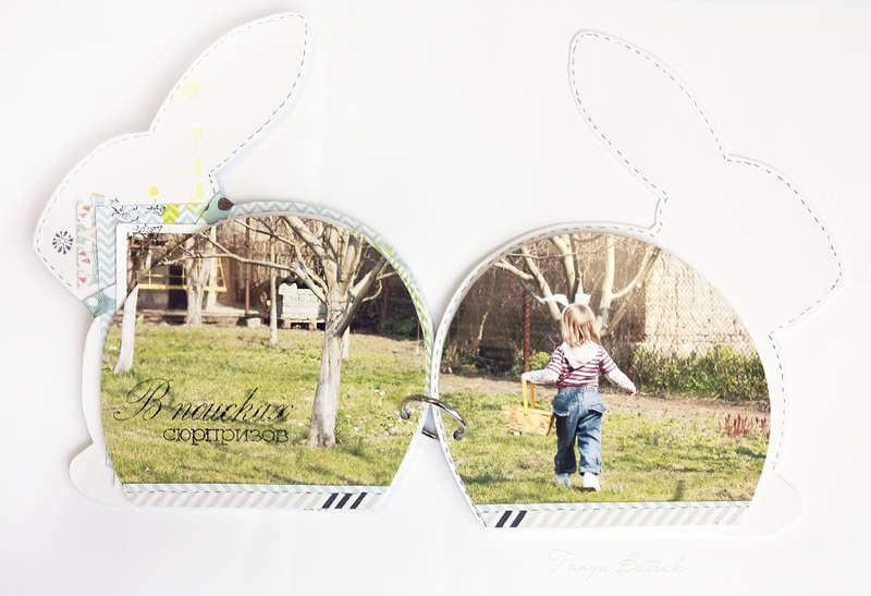 mini album Easter Bunny