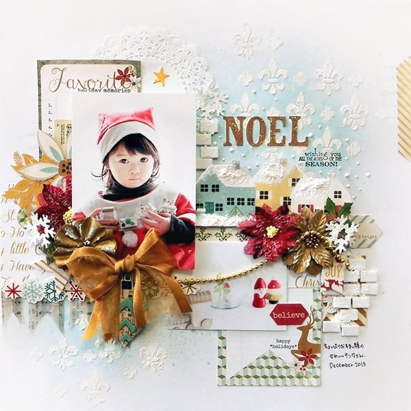 My Creative Scrapbook Limited Edition Kit Decmber