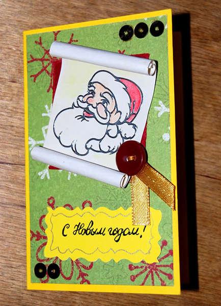 Happy New Year Mini-Card