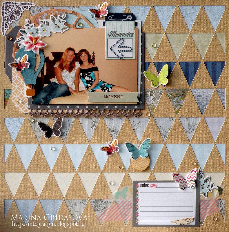memories (patchwork layout)