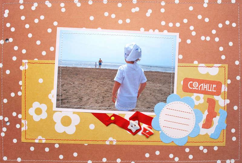 Album Sea