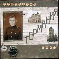 Family Album. Father - army service.