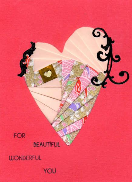 Beautiful Wonderful You