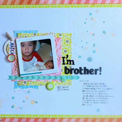 I'm brother!