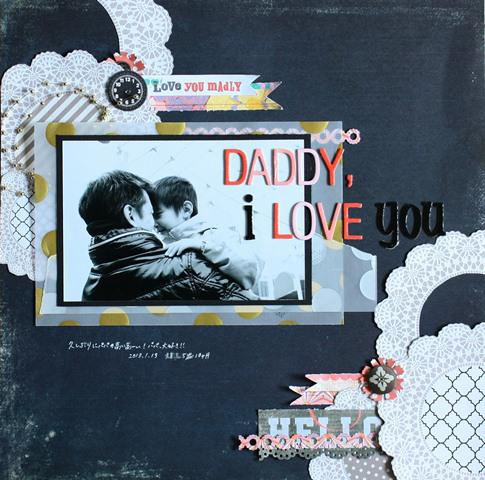 daddy,I love you