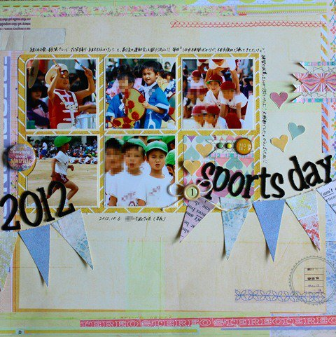 2012 sports day