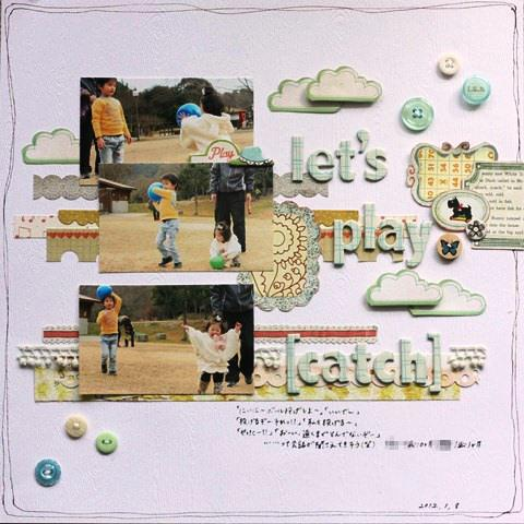 let's play catch
