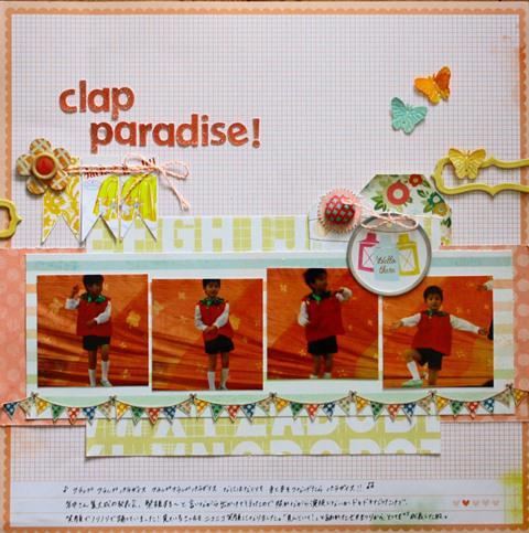 clap paradise!
