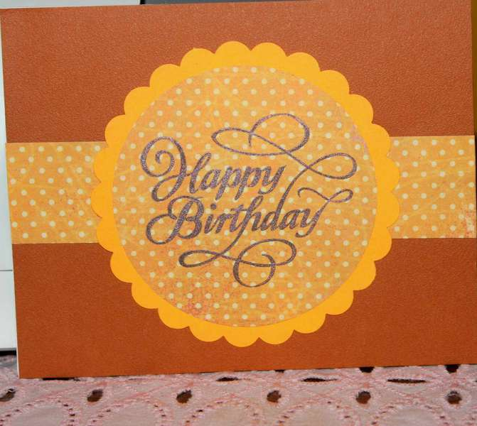 Happy Birthday Card for OWH