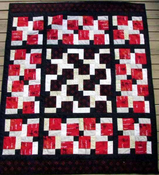 Second Quilt Ever