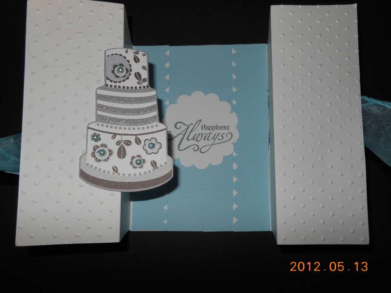 Suprise Wedding Card