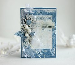Winter Card ** Maja Design**