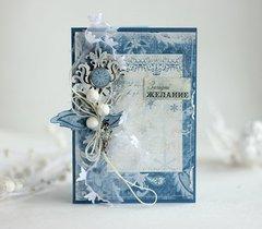 Winter Card ** Maja Design**