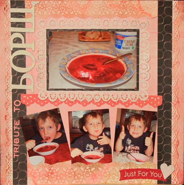 Tribute to borscht