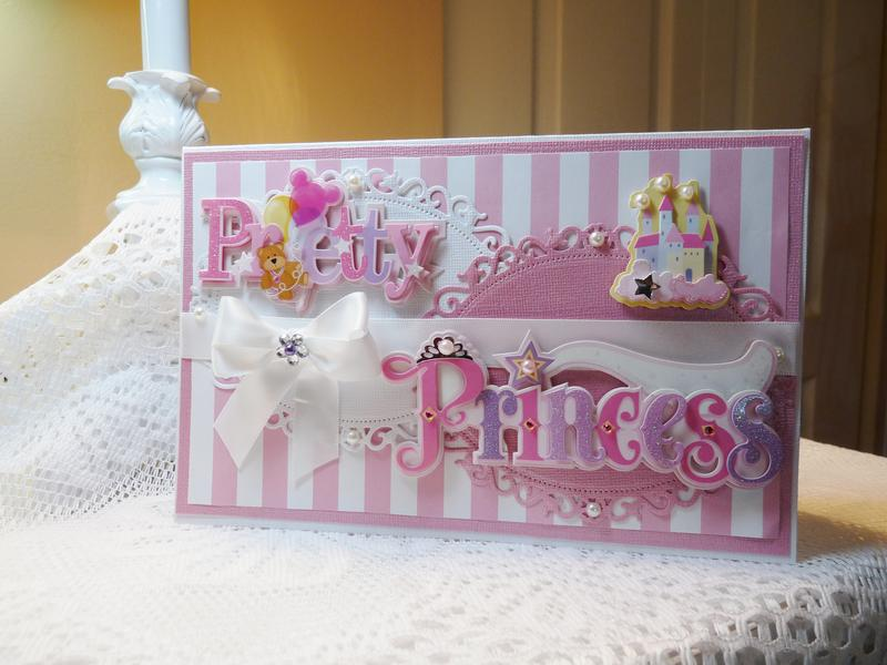 Pretty Princess Birthday