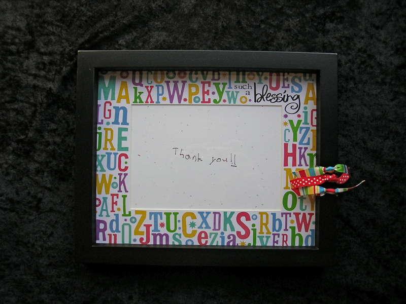 Frame (Teacher Apprec Gift)