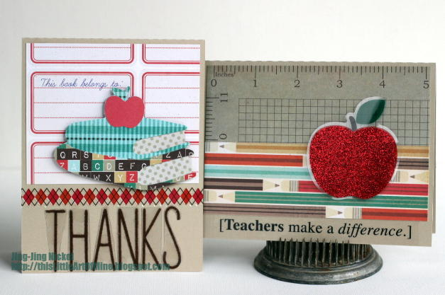 Teachers Thank You Cards
