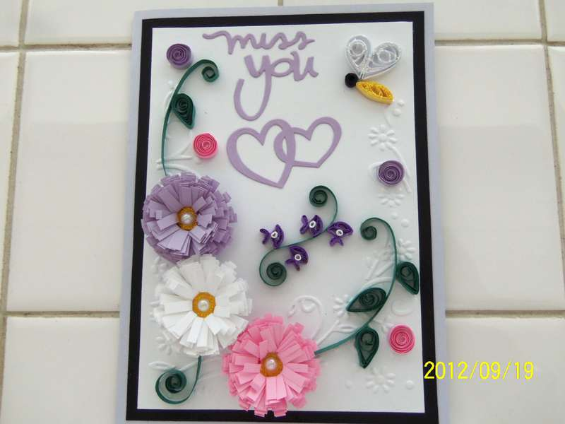 Quilled card for Erin 2012