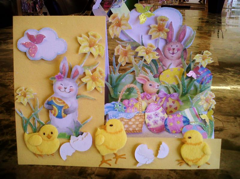 Easter step Card
