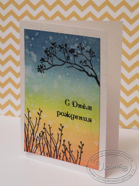 Sunrise Birthday Card (graded card)