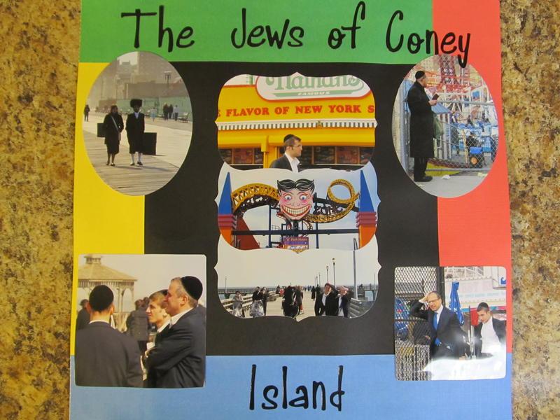The Jews of Coney Island