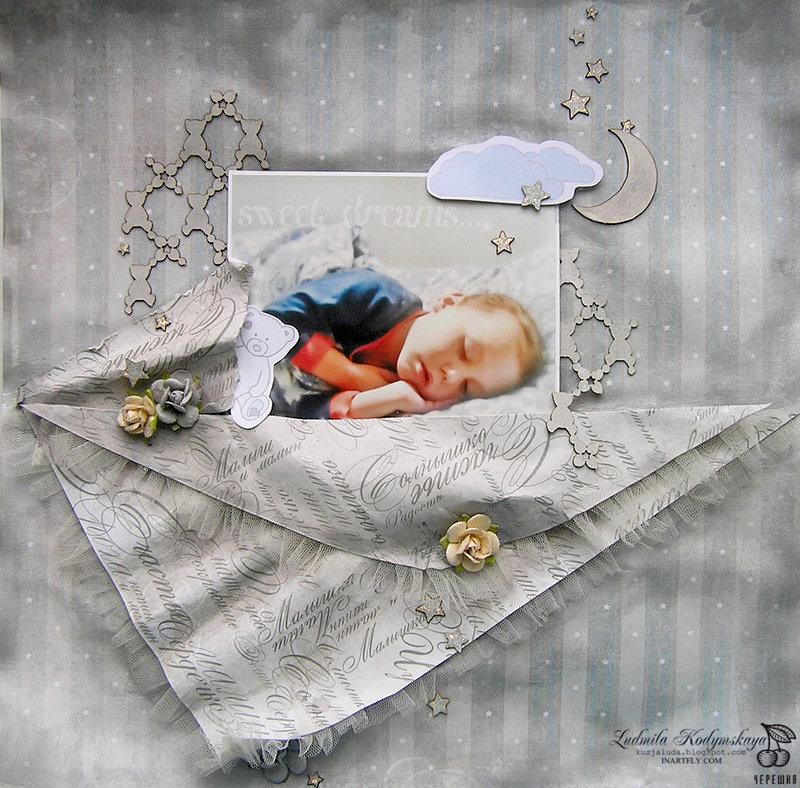 Sweet Dream