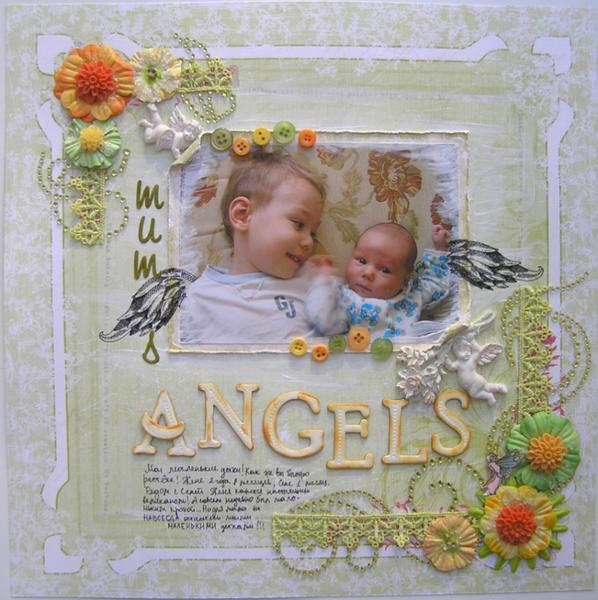 Mums Angels